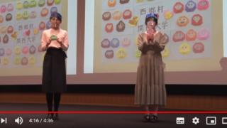 J:COM「つながるBOUSAI」第5回~東日本大震災10年・折り紙だるま交流~