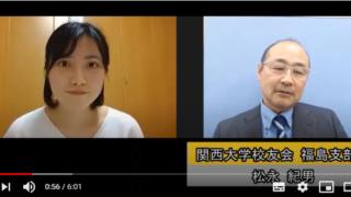 J:COM「つながるBOUSAI」第6回~東日本大震災10年・特別インタビュー~