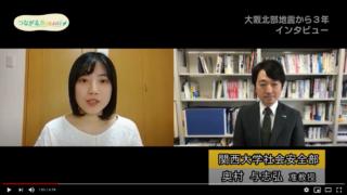 J:COM「つながるBOUSAI」 第7回 大阪北部地震インタビュー